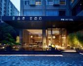 長沙品縵·芸酒店