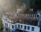 梵儷陽朔西街半山全景觀設計泰國酒店
