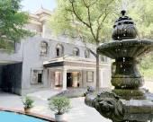重慶南温泉民宿度假(會議)酒店