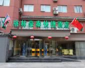 格林豪泰(北京菜市口店)