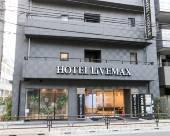 Live max上野站前酒店
