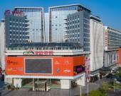 桂林國貿晶禧大酒店