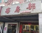 上海夢甜客房部