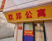 江門玖洋公寓