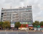 如家商旅酒店(姜堰步行街店)