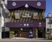 Stay SAKURA Tokyo 淺草橫綱酒店