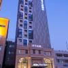 桔子水晶上海北外灘酒店