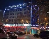 希岸酒店(長治城隍廟店)