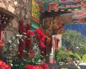 丹巴阿布藏地精品客棧