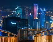 重慶維密高空酒店