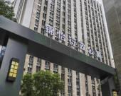 重慶錦怡行政公寓