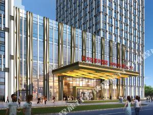 亳州萬達嘉華酒店