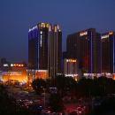 邢台康年方雅酒店
