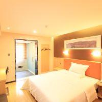 7天優品酒店(重慶江北機場樞紐換乘站店)酒店預訂