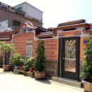 金門心琴民宿(Qins House)