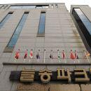 濟州島納松公園酒店(Nulsong Parktel Jeju)