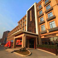 上海皇程水晶酒店酒店預訂