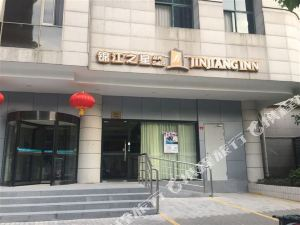 錦江之星品尚(上海新天地西藏南路店)(Jinjiang Inn Select (Shanghai Xintiandi Xizang South Road))