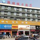 麻城黃岡海瑞假日酒店
