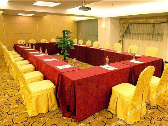 中山平謙精品酒店(Plainvim Boutique Hotel)會議室