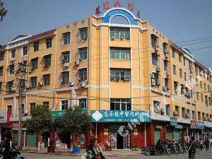 洋縣朱鹮大酒店