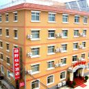 野三坡綠野仙中酒店