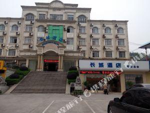 河池新長城大酒店