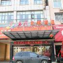 沅江三川主題酒店