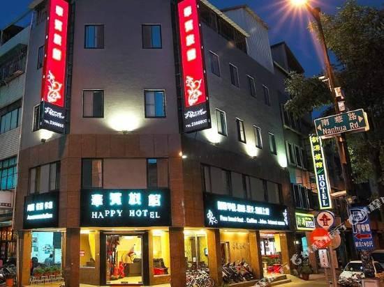 高雄華賓旅館
