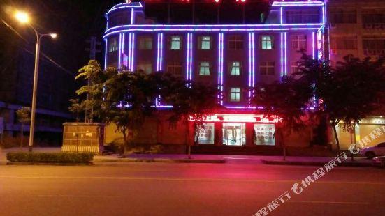 Lidu Business Hotel Pu'er