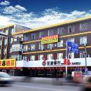 定西市速8酒店火車站店