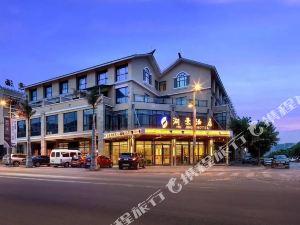 彌勒湖景酒店