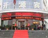 華亭開源賓館