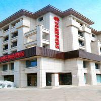 泰美國際精品酒店(瓊海銀海路店)酒店預訂