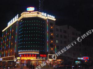 漢庭酒店(酒泉汽車東站店)(原一中店)