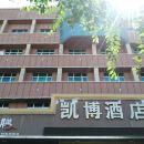 吐魯番凱博酒店