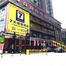 7天連鎖酒店(廣州珠江新城賽馬場店)