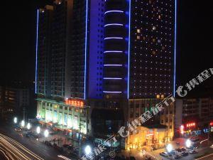 京山玉豐國際大酒店