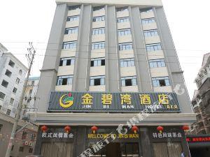 開平東興金碧灣酒店