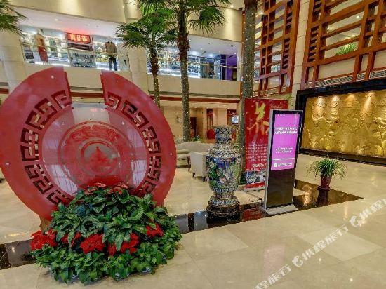 北京天壇飯店(Tiantan Hotel)公共區域