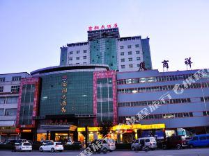 東光富翔大酒店