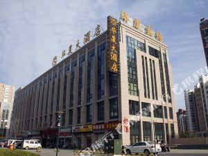 鹽城華廈大酒店