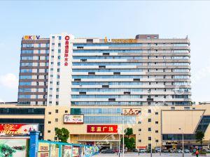 IU酒店(廣州東曉南地鐵站IU旗艦店)