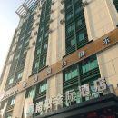 平陽南融全際酒店