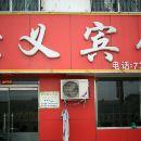 梁山聚義商務酒店