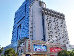 漢庭酒店(宿遷蘇寧廣場店)