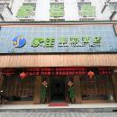 衡陽家佳旅游酒店