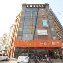 固鎮蚌埠快樂驛站快捷酒店