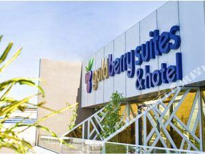 宿務哥貝利套房及酒店(Goldberry Hotel and Suites Cebu)