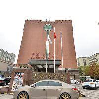 北京東航大酒店酒店預訂